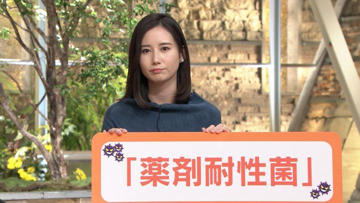 2019年12月05日森川夕貴の画像15枚目