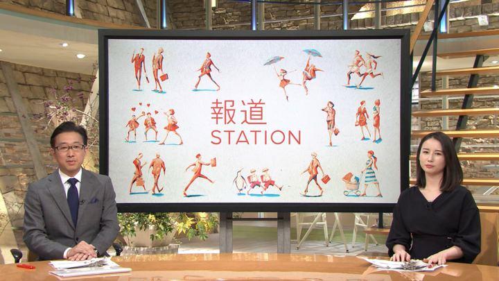 2019年12月06日森川夕貴の画像02枚目