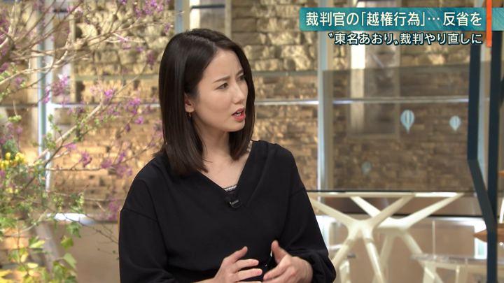 2019年12月06日森川夕貴の画像08枚目