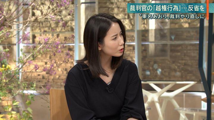 2019年12月06日森川夕貴の画像09枚目