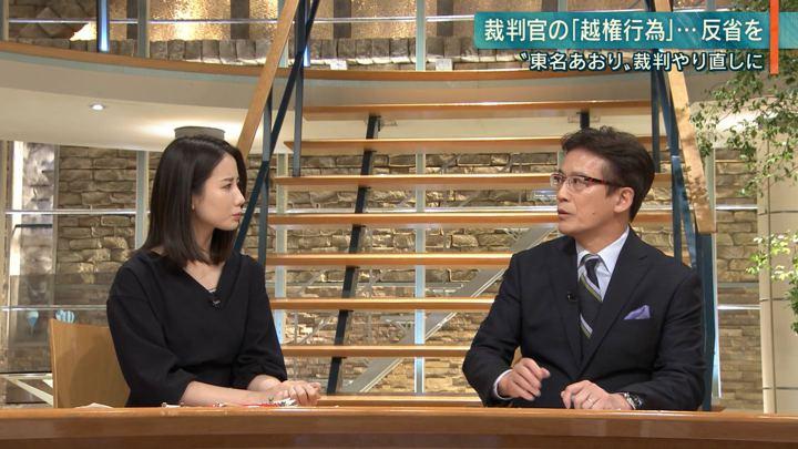 2019年12月06日森川夕貴の画像10枚目
