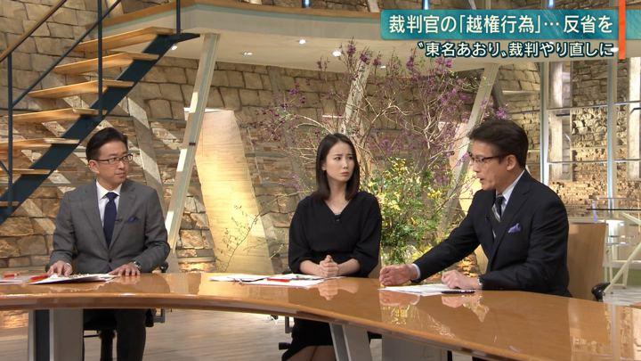 2019年12月06日森川夕貴の画像11枚目