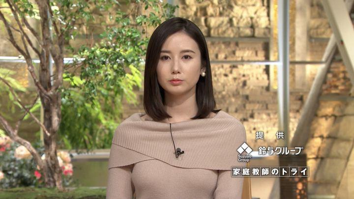 2019年12月10日森川夕貴の画像04枚目