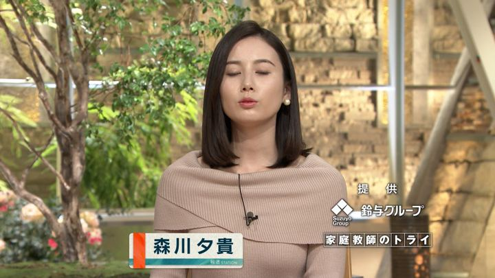 2019年12月10日森川夕貴の画像05枚目