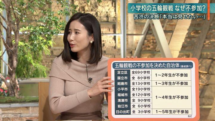 2019年12月10日森川夕貴の画像08枚目