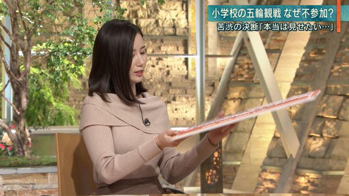 2019年12月10日森川夕貴の画像09枚目