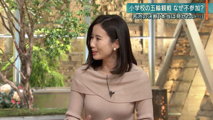 2019年12月10日森川夕貴の画像11枚目