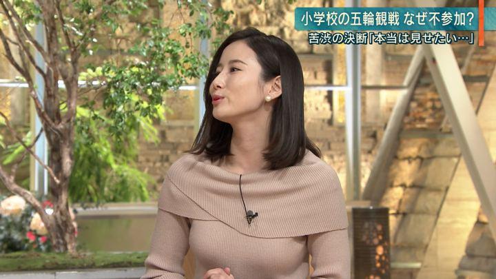 2019年12月10日森川夕貴の画像12枚目