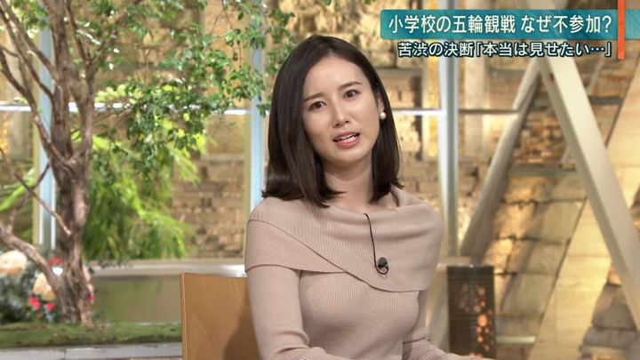 2019年12月10日森川夕貴の画像13枚目