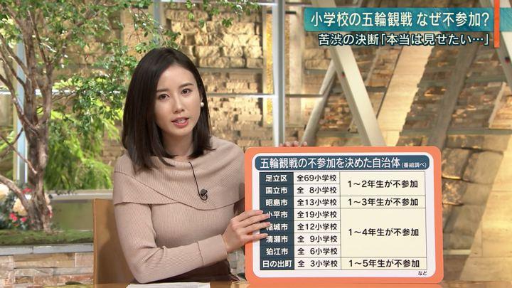 2019年12月10日森川夕貴の画像14枚目