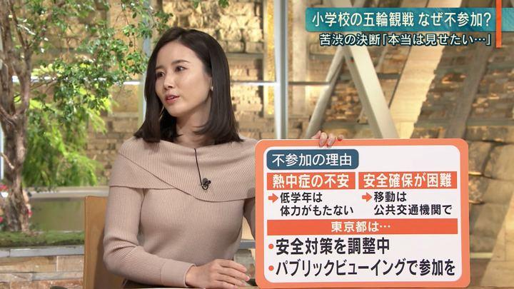 2019年12月10日森川夕貴の画像15枚目