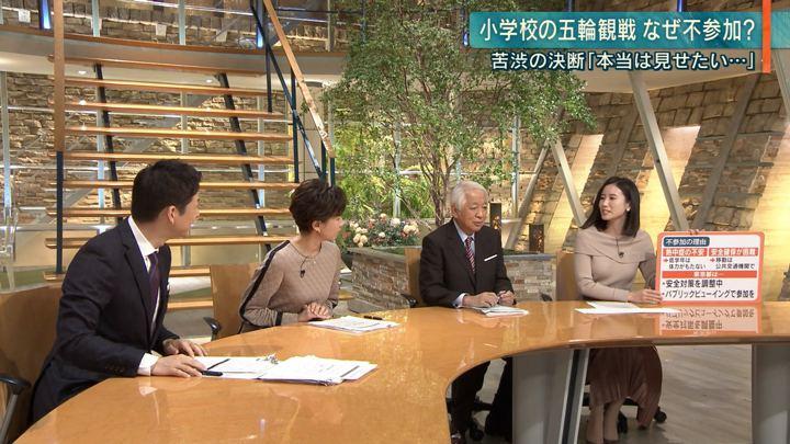 2019年12月10日森川夕貴の画像16枚目