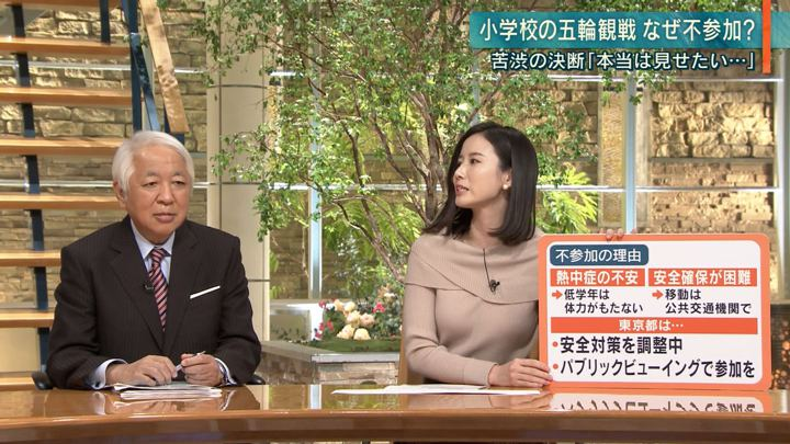 2019年12月10日森川夕貴の画像17枚目
