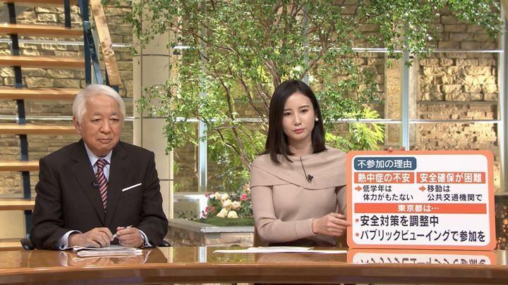 2019年12月10日森川夕貴の画像18枚目
