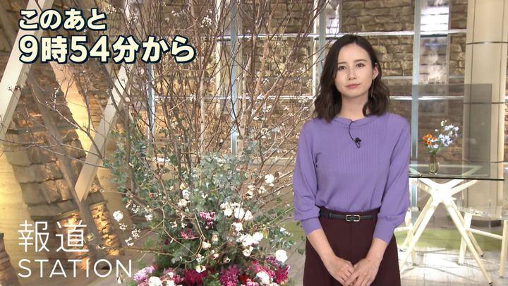 2019年12月11日森川夕貴の画像02枚目