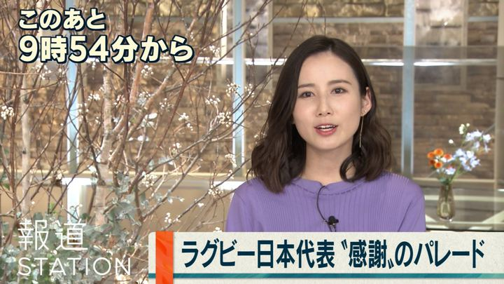 2019年12月11日森川夕貴の画像03枚目