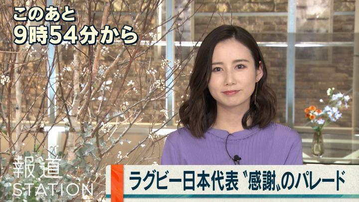 2019年12月11日森川夕貴の画像05枚目