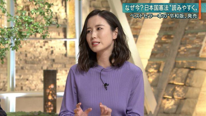 2019年12月11日森川夕貴の画像22枚目