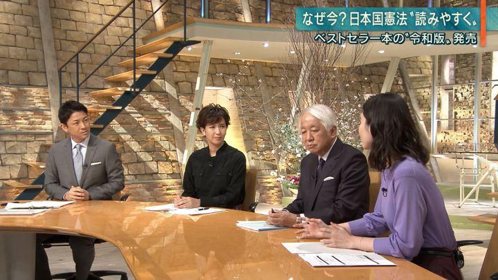 2019年12月11日森川夕貴の画像24枚目