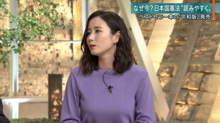 2019年12月11日森川夕貴の画像25枚目