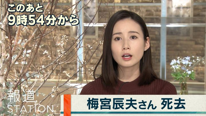 2019年12月12日森川夕貴の画像02枚目