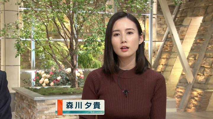 2019年12月12日森川夕貴の画像08枚目
