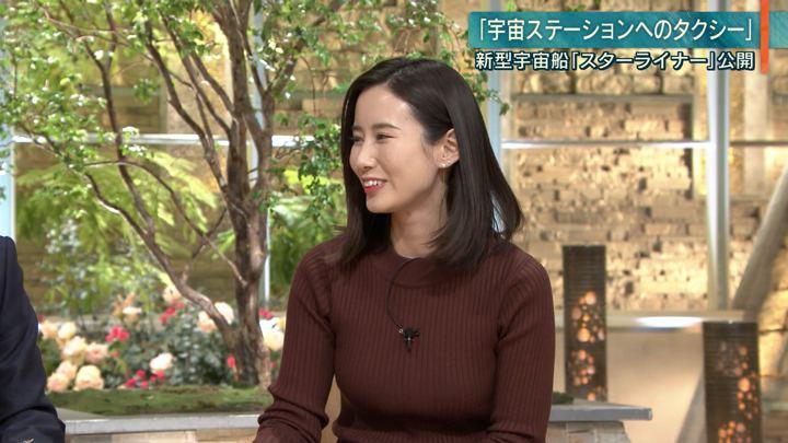 2019年12月12日森川夕貴の画像14枚目
