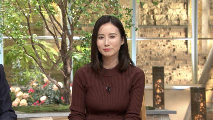 2019年12月12日森川夕貴の画像15枚目