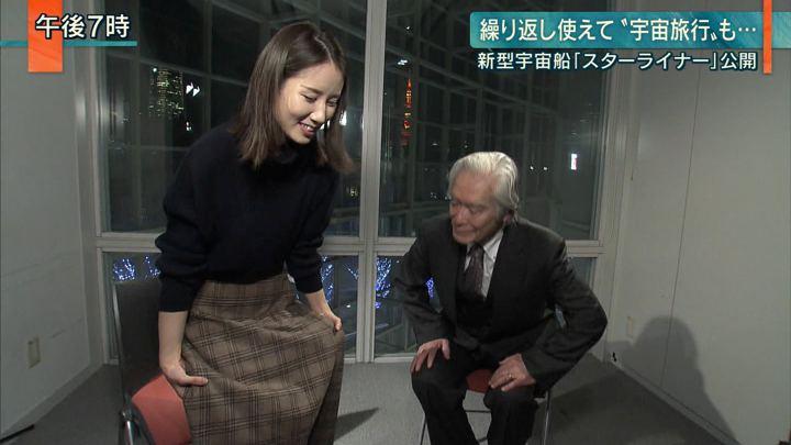 2019年12月12日森川夕貴の画像17枚目