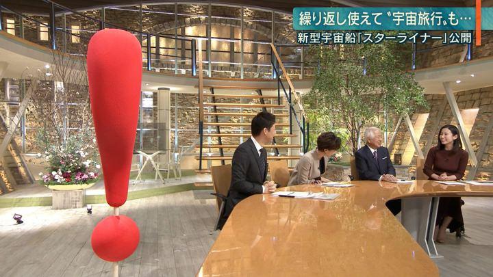 2019年12月12日森川夕貴の画像19枚目