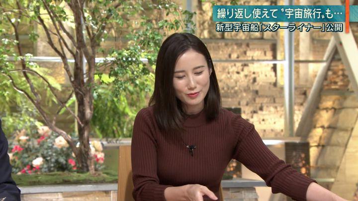 2019年12月12日森川夕貴の画像21枚目