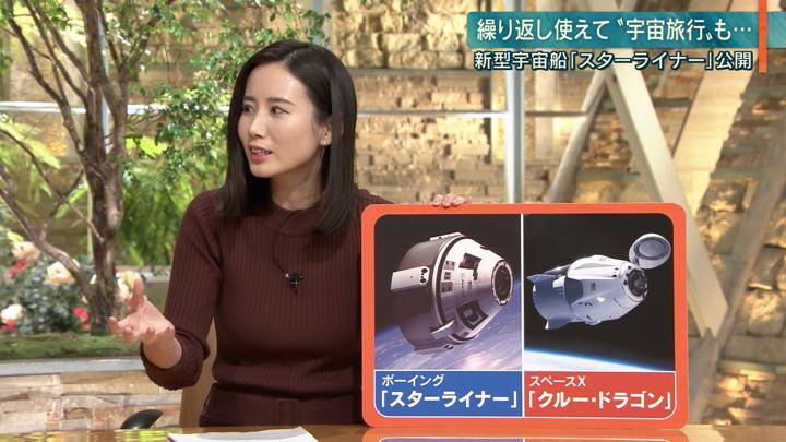 2019年12月12日森川夕貴の画像22枚目