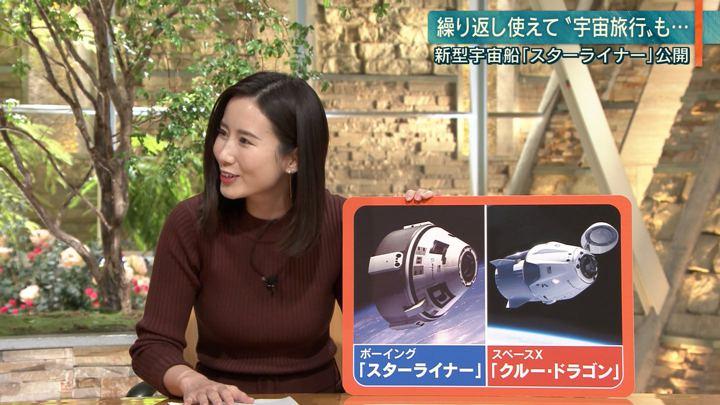 2019年12月12日森川夕貴の画像23枚目