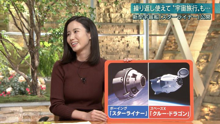 2019年12月12日森川夕貴の画像24枚目