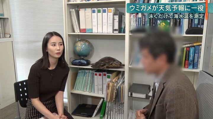 2019年12月16日森川夕貴の画像07枚目