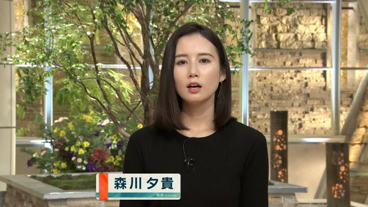 2019年12月17日森川夕貴の画像04枚目