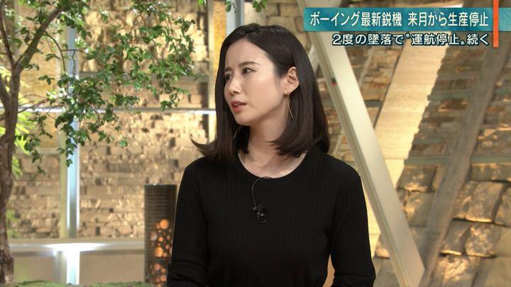 2019年12月17日森川夕貴の画像08枚目