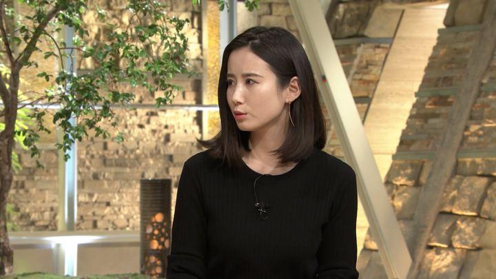 2019年12月17日森川夕貴の画像09枚目