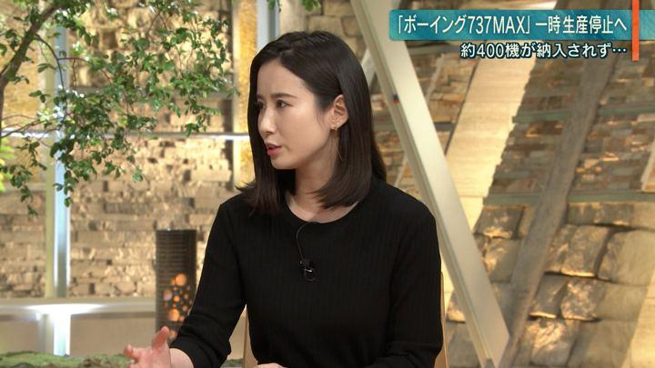 2019年12月17日森川夕貴の画像15枚目