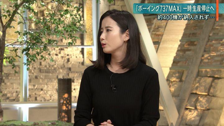 2019年12月17日森川夕貴の画像16枚目