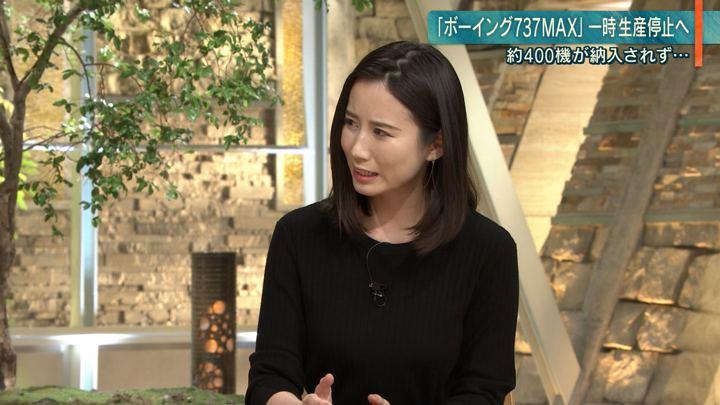 2019年12月17日森川夕貴の画像17枚目
