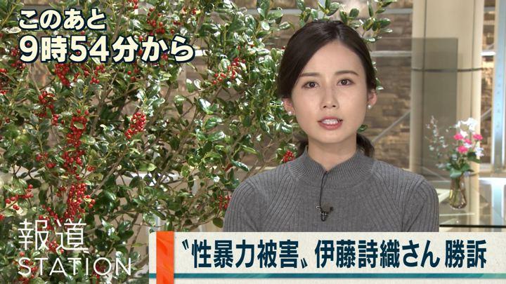 2019年12月18日森川夕貴の画像03枚目
