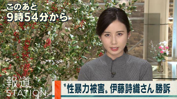 2019年12月18日森川夕貴の画像04枚目