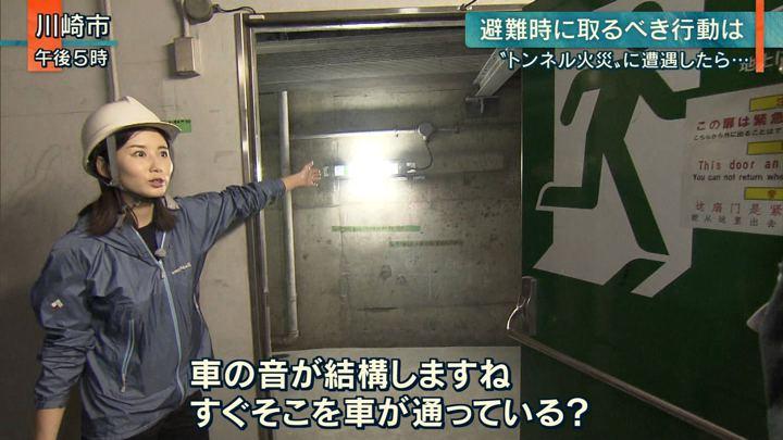 2019年12月18日森川夕貴の画像17枚目