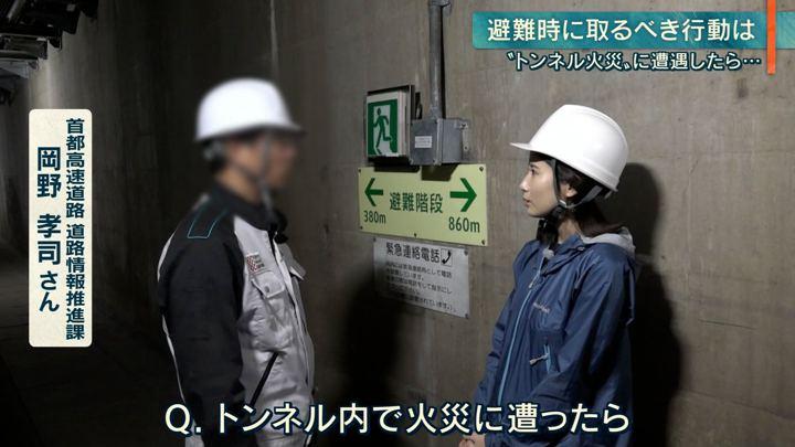 2019年12月18日森川夕貴の画像19枚目