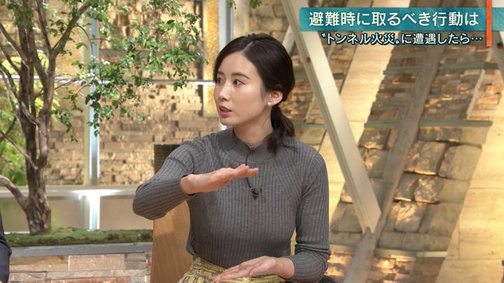 2019年12月18日森川夕貴の画像24枚目