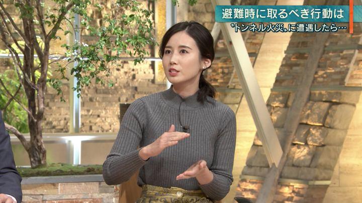 2019年12月18日森川夕貴の画像26枚目