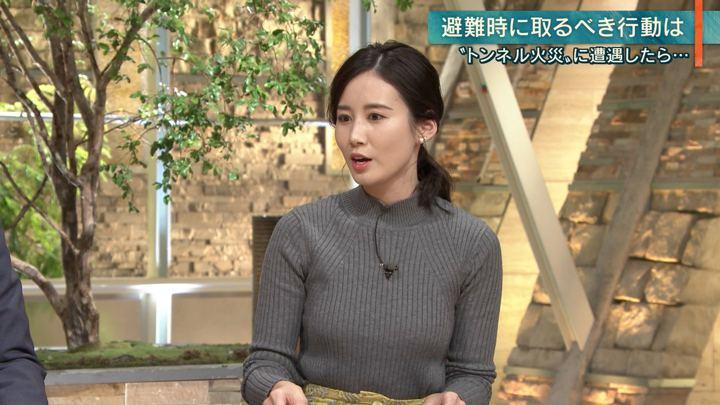 2019年12月18日森川夕貴の画像28枚目