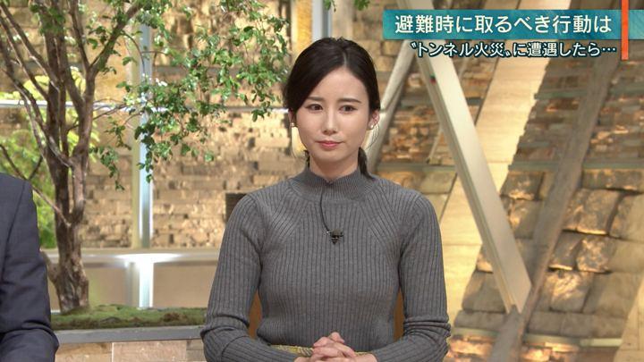 2019年12月18日森川夕貴の画像29枚目