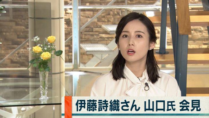 2019年12月19日森川夕貴の画像02枚目
